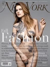 Lake Bell poses nude